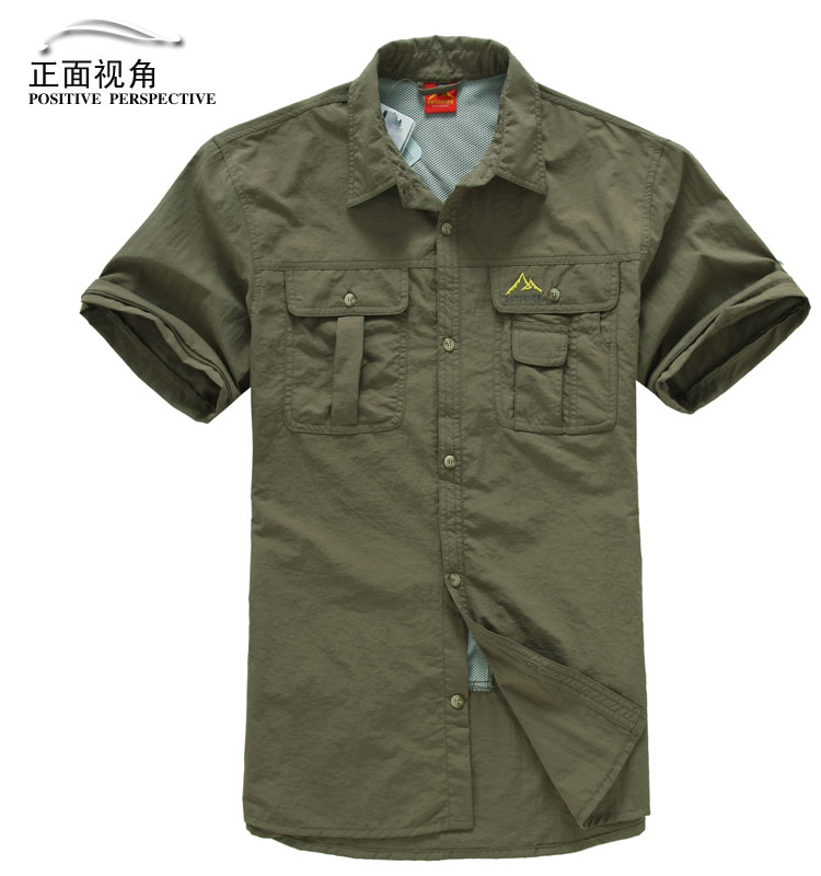 New Mens Detachable Sleeves Speed dry Shirt/T-Shirt