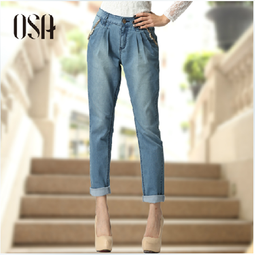 New Fashion Slim Fit Harem Pants High Waist Retro Jeans for women